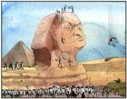 egyptian regime