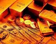 مسکن،طلا ،ارز