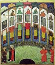 مکتب شیراز سده 9هـ.ق
