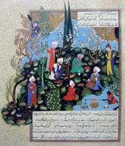 نگارگری ایران اسلامی