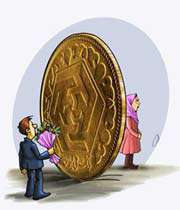 هفت خوان ازدواج (کاریکاتور)
