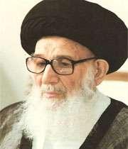آیت الله العظمی محمد رضا گلپایگانی
