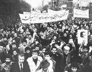 islam inkilâbı karşıtları