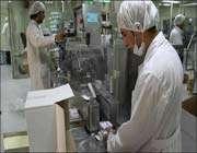 مصنع لانتاج لتخثر الدم