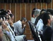 دادگاه رسیدگی به فساد مالی-اختلاس