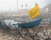 خوزستان سرزمین پاک شهدا