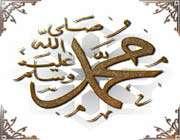 жизнь пророка - величайший пример для подражания