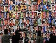 انتخابات-ژاپن