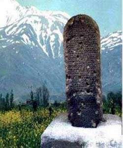 تاريخ آذربايجان را روي سنگ بخوانيد!