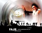 رمز موفقیت ما در کلام امام