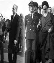 امام خمینی و محمدرضا شاه