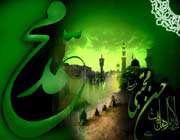 ко дню смерти пророка ислама и мученической смерти имама хасана (мир им)
