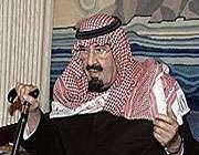 آل سعود يحث