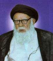 ayetullah bahauddin (r.a)