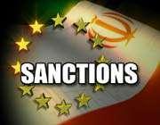 усиления давления на иран