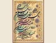 уповать на аллаха