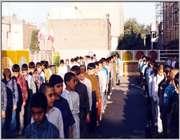 نماز(برنامه صبحگاه)