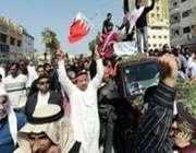 bahreynli inkılâpçılardan abd ve ingiltereye uyarı