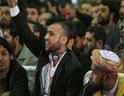رهبری-جوانان بیداری اسلامی