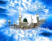 hz. peygamberin bazi kişilik özellikleri