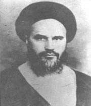 imam-khomaini