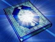 چرا در قرآن، اسمی از ائمّه(ع) نیامدهاست؟