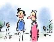 نامزدی و دعوا