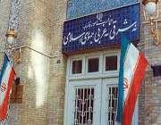 مبنى وزارة الخارجية الايرانية في طهران