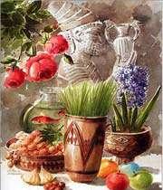 новруз - древний иранский праздник