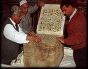 على أقدم نسخة من القرآن الكريم