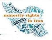 действительно ли немусульмане ирана – «угнетенное меньшинство»?
