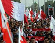 chiites bahreïniens