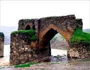 gavmishan bridge, dareh shahr