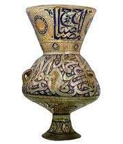متحف الفن الإسلامى بمنطقة باب الخلق فی مصر