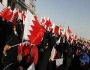 chiites du bahreïn