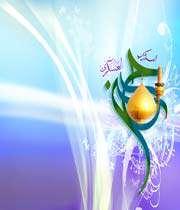 hz. hasan askeri (as.)ın  imameti