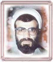 الشهيد الشيخ عبدالله ميثمي