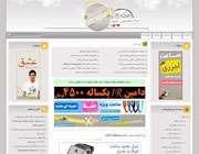 downloadha.com