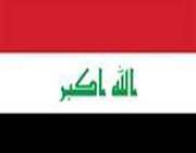 عراق کا پرچم