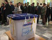 انتخابات-رای گیری