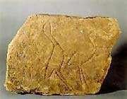 gravure rupestre (fin du néolithique ou âge du bronze)