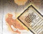 islam ve medeniyet