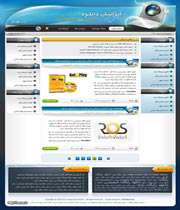 iranian-download