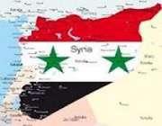 شام کا پرچم