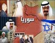 антисирийская конференция группы «фальшивых друзей сирии»