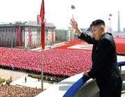 le premier discours de kim jong-un