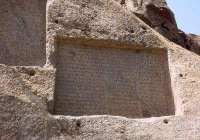 سفر به قدیمیترین شهر ایران