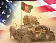 пучина афганистана для сша