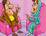تیپشناسی در ازدواج