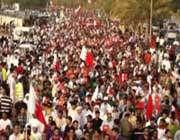 آيت اللہ عيسي قاسم كي بے حرمتي كے خلاف بحريني عوام كے مظاہرے